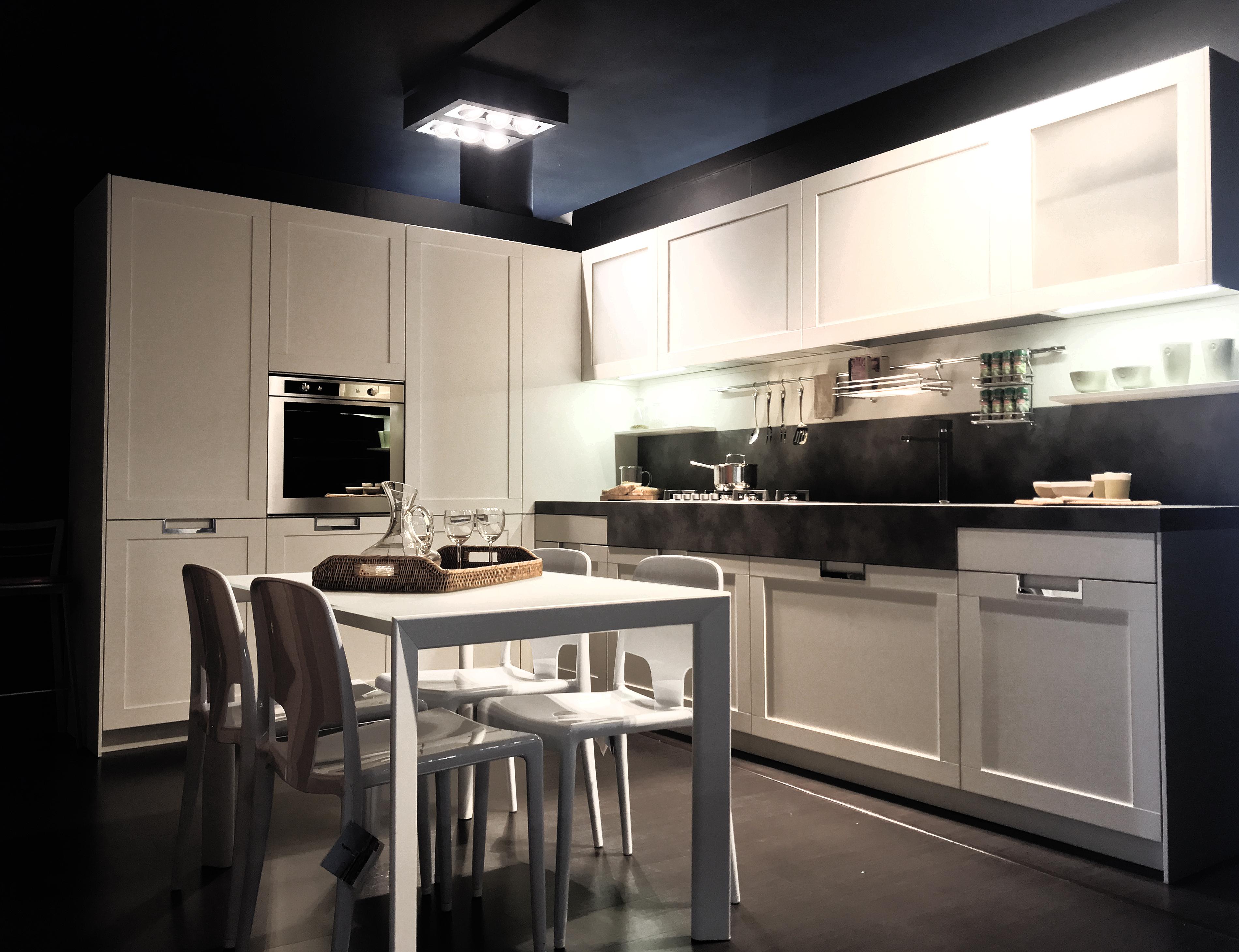 Arredamento Cucine Snaidero.Cucina Snaidero Mod Lux